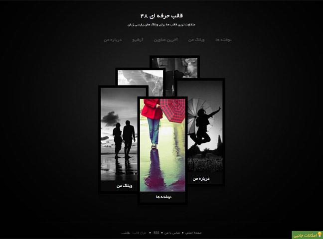 تصویر پیش نمایش قالب حرفه ای 49 برای رزبلاگ