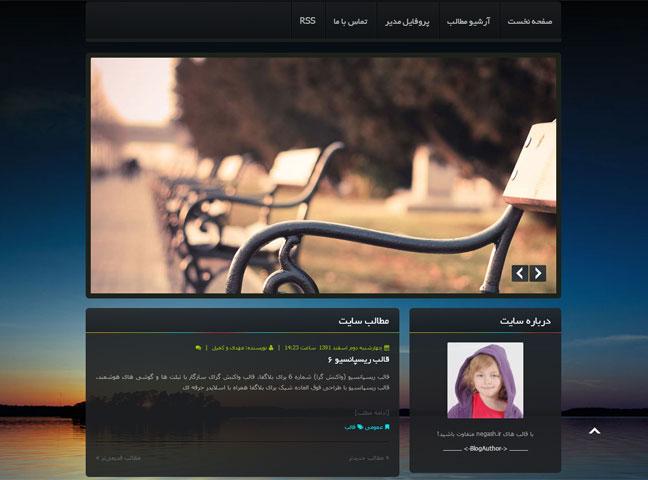 تصویر پیش نمایش قالب ریسپانسیو 7 برای بلاگفا