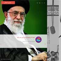 قالب وبلاگ مذهبی با طرح رهبر و شهدا - قالب حرفه ای 64