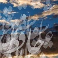 قالب وبلاگ ادبی و هنری - قالب حرفه ای 69