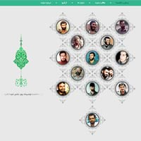 کد قالب وبلاگ سرداران شهید دفاع مقدس