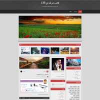 قالب وبلاگ سفر و گردشگری