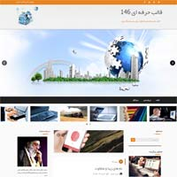 قالب وبلاگ اخبار علم و تکنولوژی راهبرد دانش