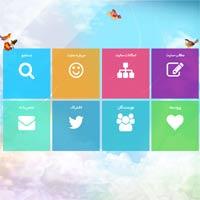 قالب حرفه ای 150 برای میهن بلاگ