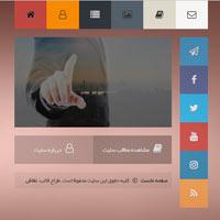 قالب وبلاگ ریسپانسیو دارای افکت تغییر صفحات و طراحی مدرن و حرفه ای