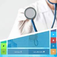 کد قالب وبلاگ پزشکی با طراحی حرفه ای و گالری عکس پیشرفته